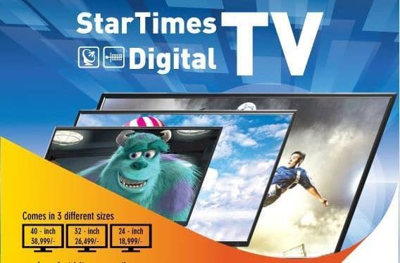 StarTimes TV Channels, Packages and Prices In 2021.