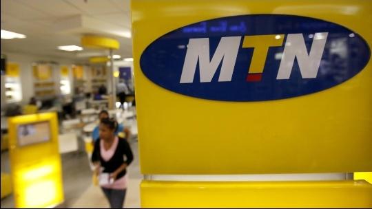 MTN Pocket MiFi Price in Ghana.